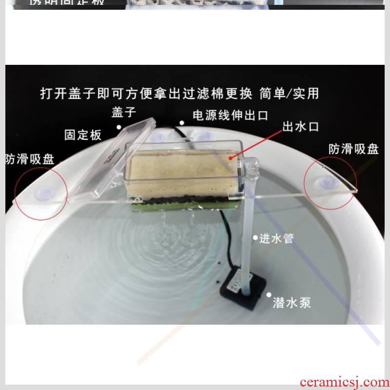 Wind pet ceramic aquarium filter circular cylinder and drip filter box absorption water purification equipment.mute in the circulating water pump