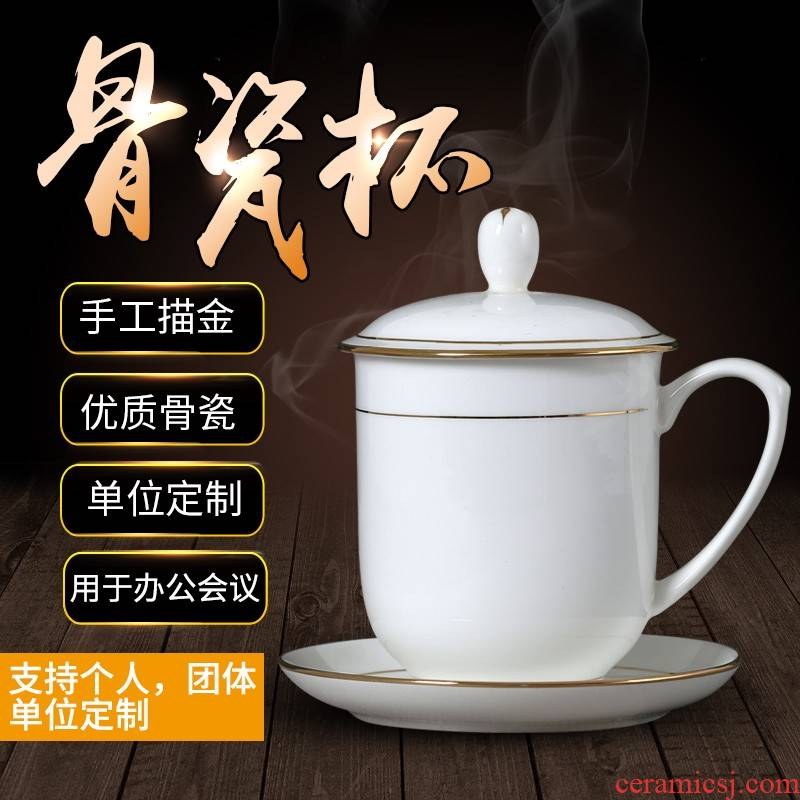 Jingdezhen ceramic tea cup with cover household ipads porcelain cup of water glass office meeting mark cup printing logo