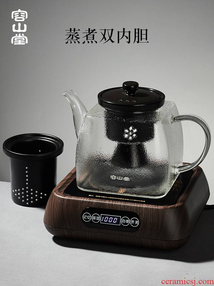 RongShan hall glass teapot black tea steam boiling tea household electrical TaoLu tea stove suit small ceramic kettle