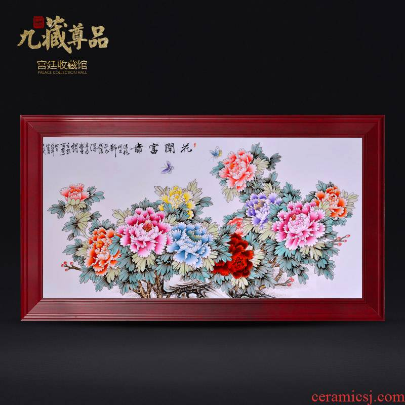 Jingdezhen ceramics powder enamel porcelain plate painting peony adornment mural painter in the sitting room porch decorate furnishing articles