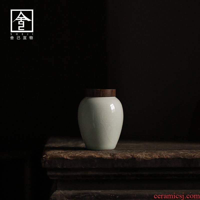 Jingdezhen ebony caddy fixings seal pot Japanese household small ceramic POTS ceramic tin tea storage tanks