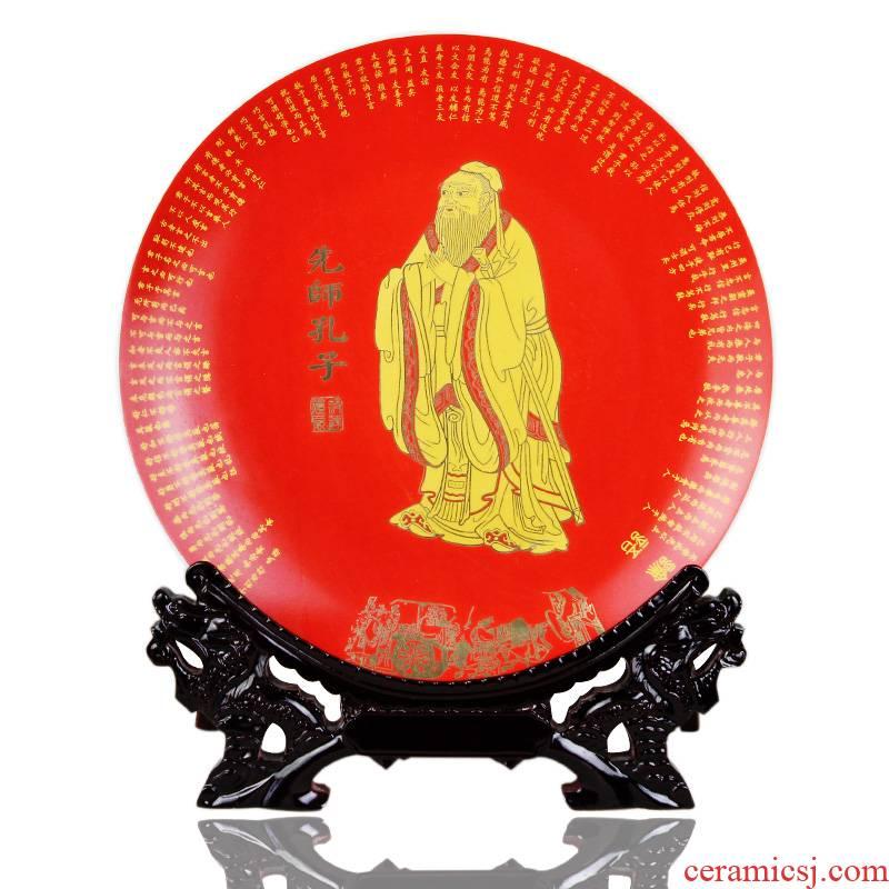Jingdezhen ceramics Confucius hang dish handicraft furnishing articles sitting room decorate gifts st18 decoration plate