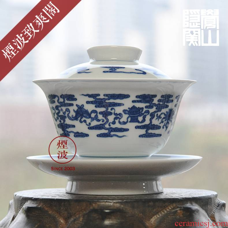 Those jingdezhen sleep eight auspicious mountain hidden blue and white porcelain up hand - made clear the pattern lines tureen bowl tea sets
