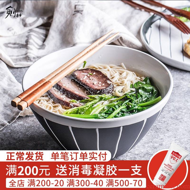 Creative move eat rice bowl to pull rainbow such as bowl bowl of soup bowl, black and white stripe salad bowl contracted household tableware ceramics