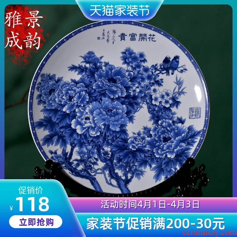 Jingdezhen blue and white peony porcelain ceramic decoration decoration hanging dish furnishing articles plate bracket creative outfit