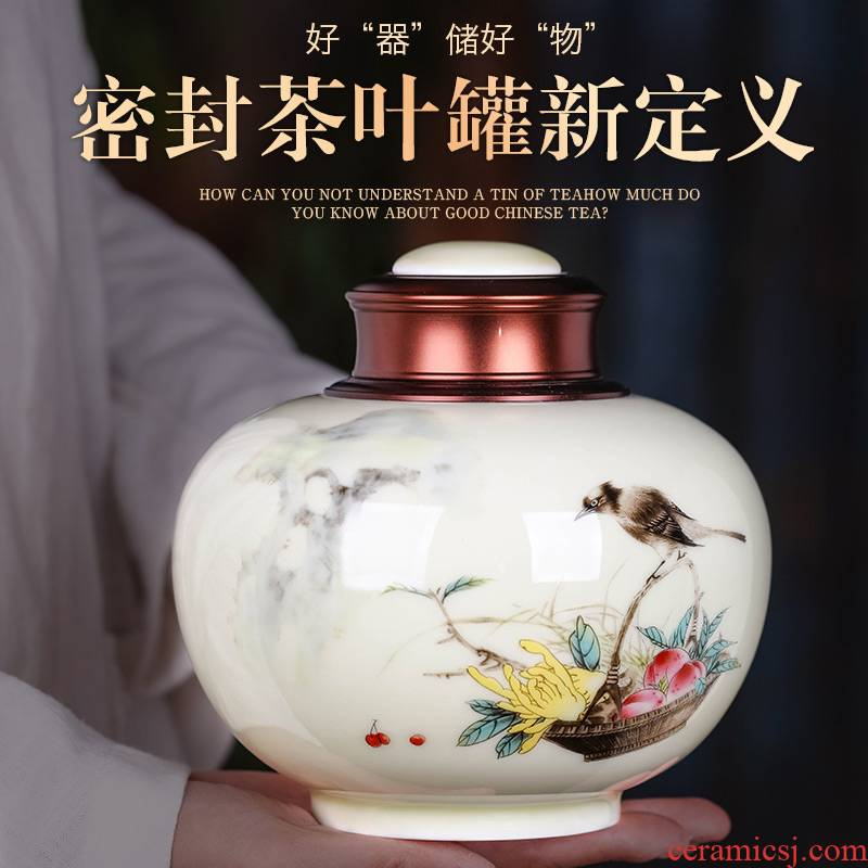 Jingdezhen ceramics caddy fixings large high - grade seal pot home tea one jin of household products storage tanks