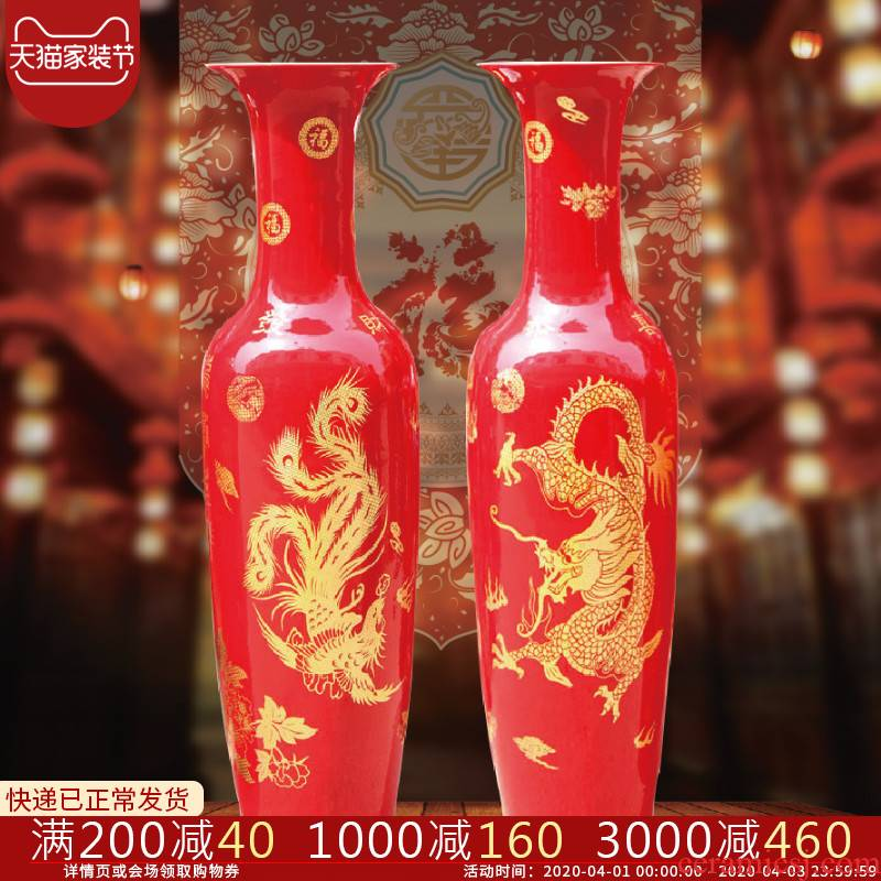 E089 jingdezhen ceramics China red festival of large vase in extremely good fortune sitting room place wedding decoration