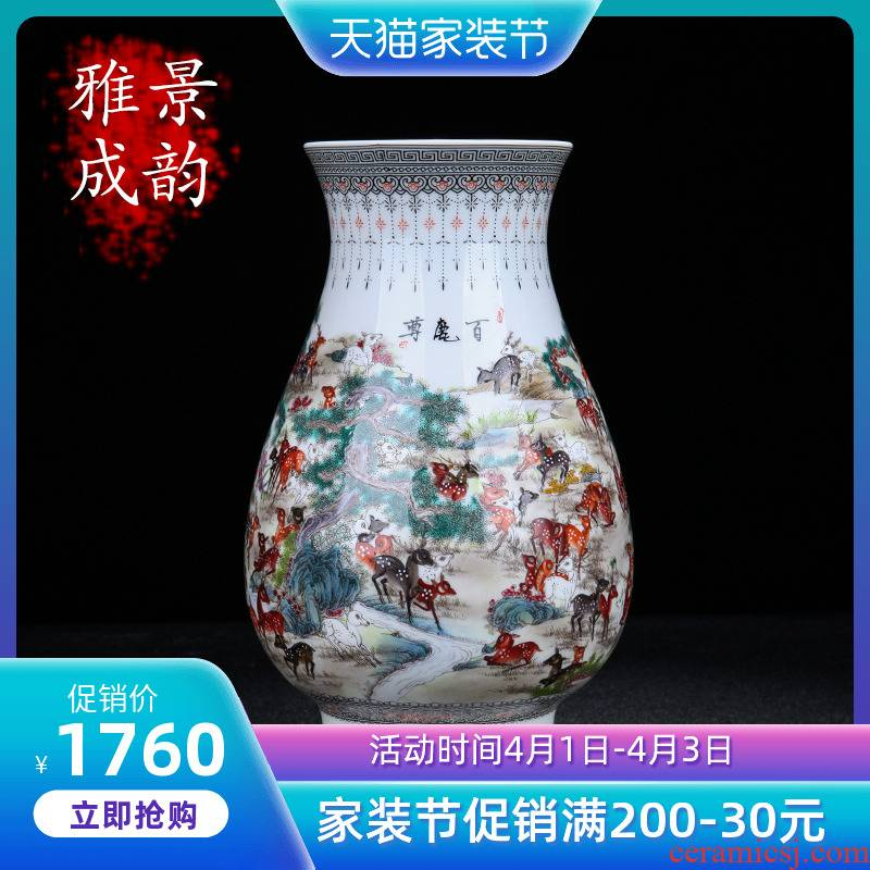 Jingdezhen ceramic hand - made the deer statute of blessing barrels vase decoration place to live in the sitting room porch flower arrangement