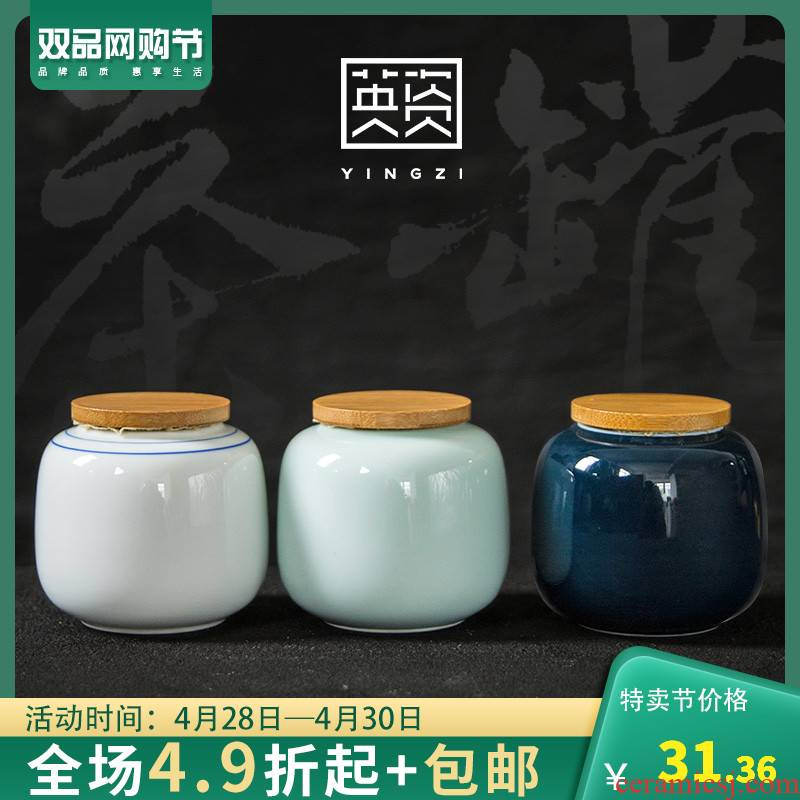 Deep green tea as cans ceramic mini seal pot celadon pot tea set small tea pot store receives puer tea
