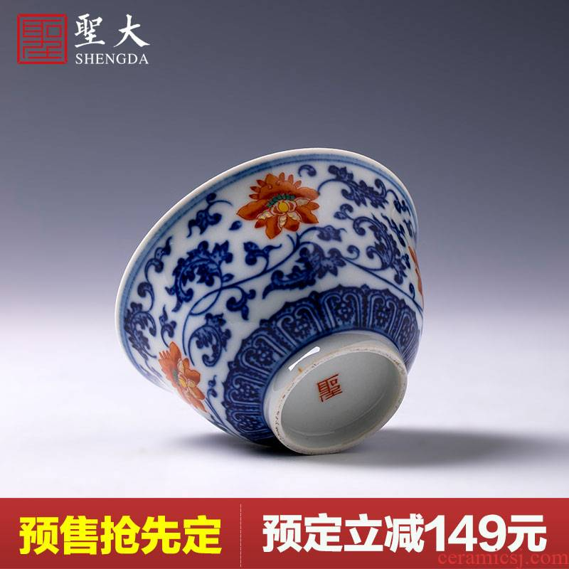 Santa teacups hand - made ceramic kungfu blue tie up branch alum smoky phase lines master cup sample tea cup of jingdezhen tea service