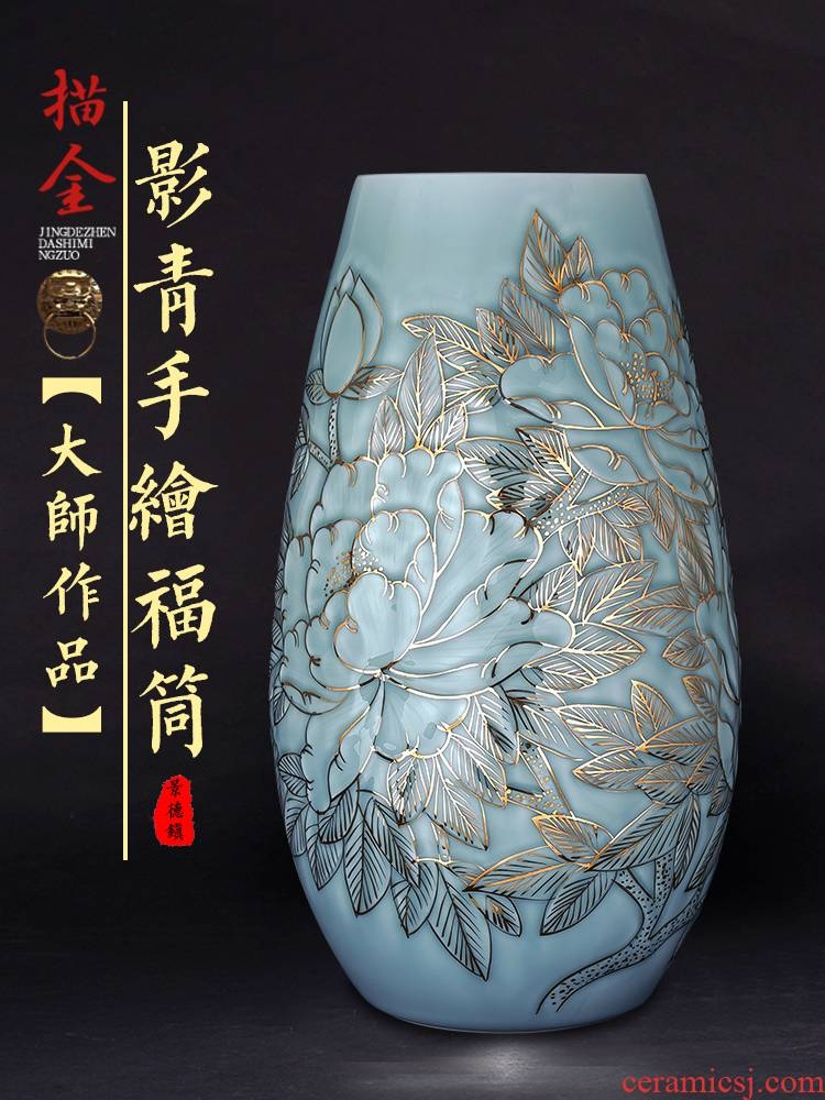 The Master of jingdezhen ceramics hand - made paint the drum shadow blue bottles of Chinese style living room home rich ancient frame furnishing articles