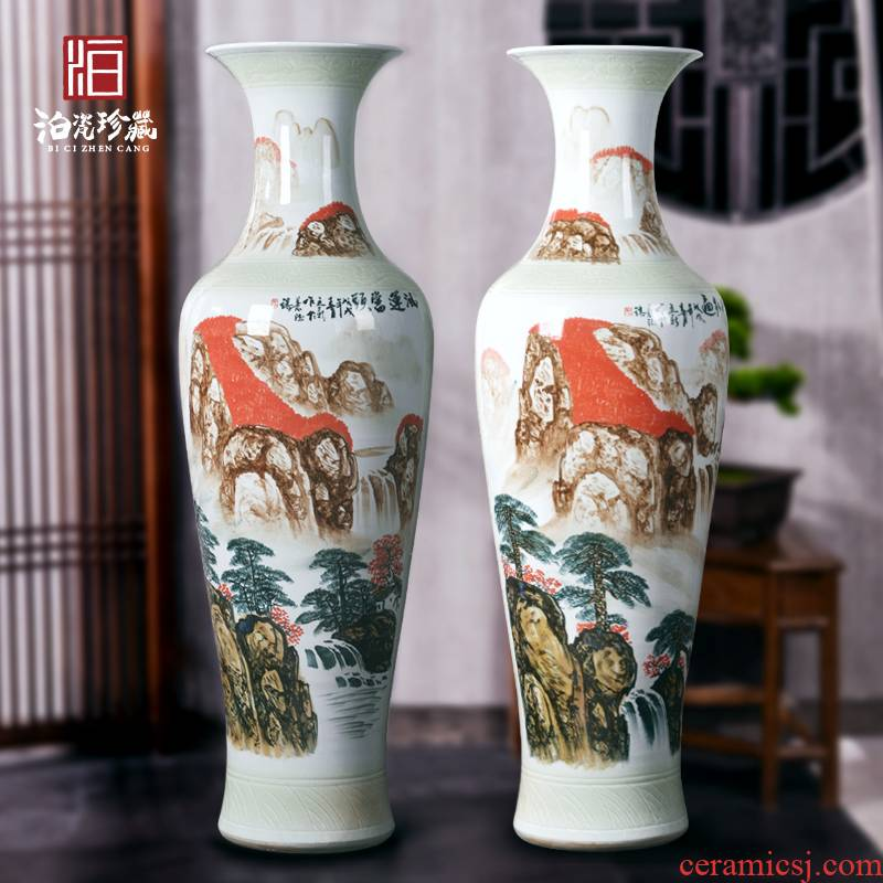 Jingdezhen ceramics of large vases, new Chinese style hotels with sitting room background wall furnishing articles home decoration