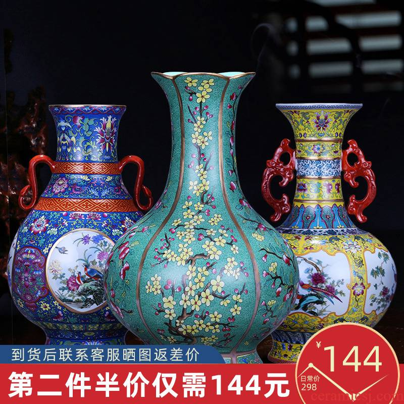 Jingdezhen ceramics archaize the qing qianlong vase household sitting room adornment flower arranging restoring ancient ways of TV ark, act the role ofing is tasted furnishing articles