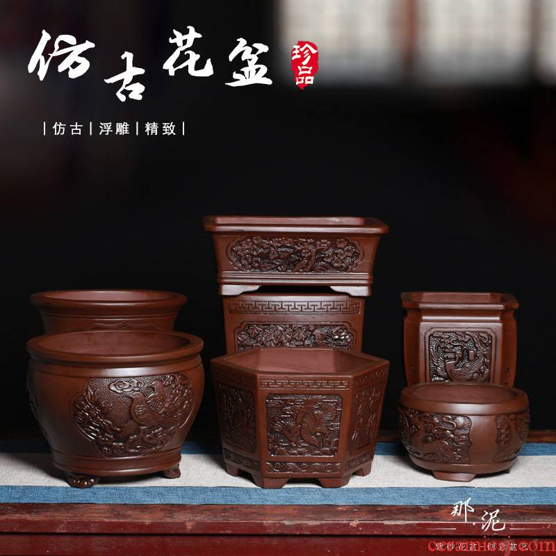 Yixing clay purple sand flowerpot of large relief flowerpot clivia potted orchids potted breathable restore ancient ways of the ancients
