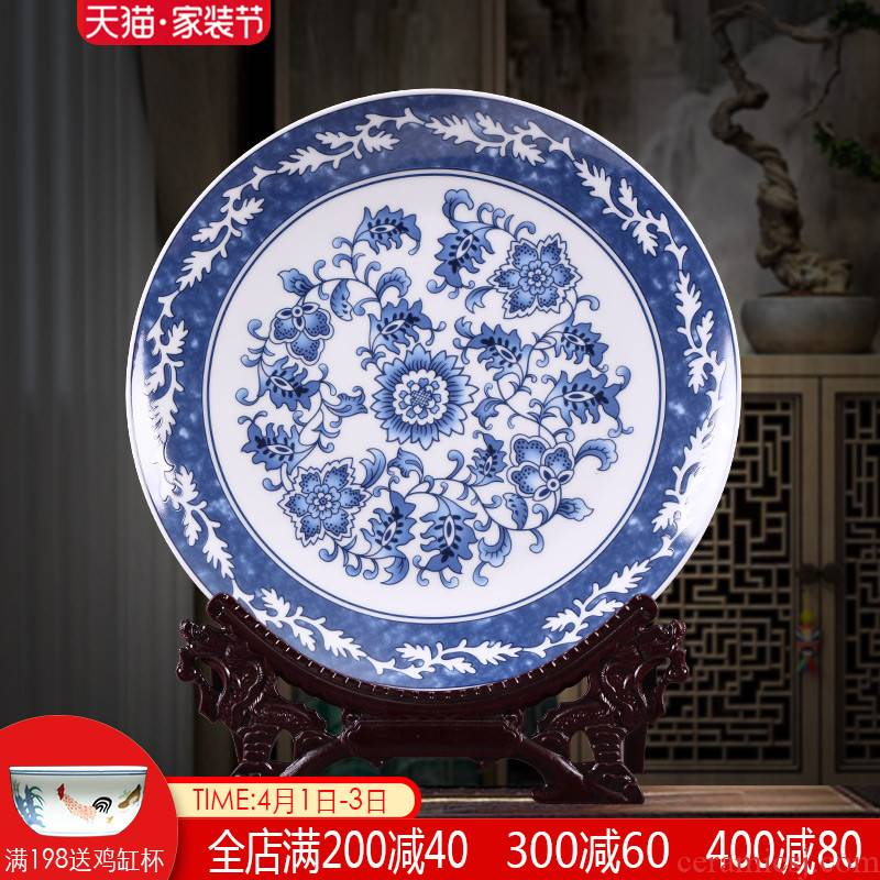 Jingdezhen ceramics Chinese blue - and - white decoration plate furnishing articles home sitting room porch background wall hang dish handicraft
