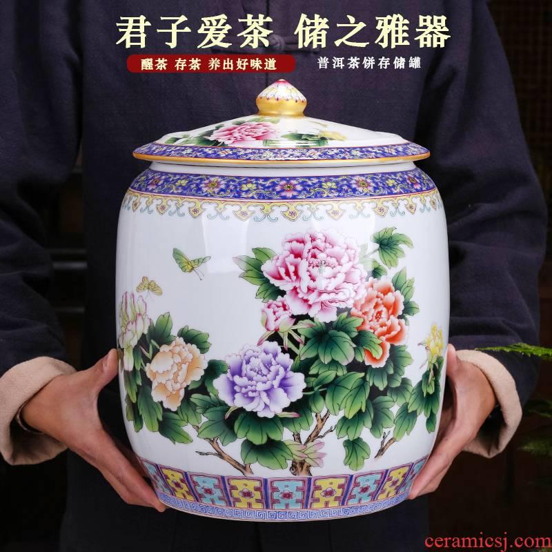 Jingdezhen ceramic colored enamel caddy fixings seal pot large capacity tea cake moisture puer tea pot tea boxes home