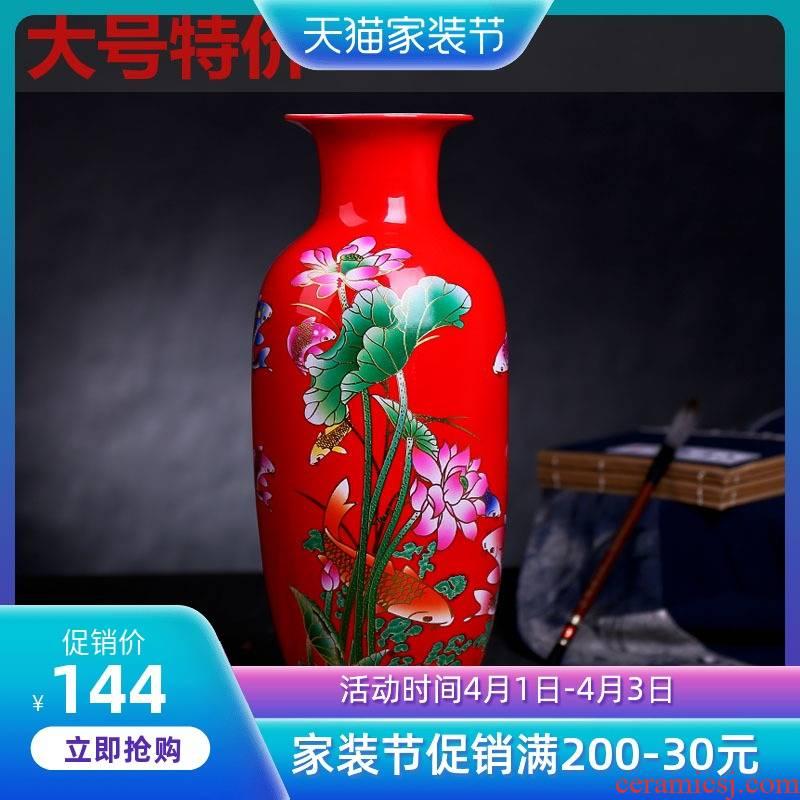 Jingdezhen ceramic large red vase furnishing articles contracted and I household adornment porcelain vase flower arrangement sitting room