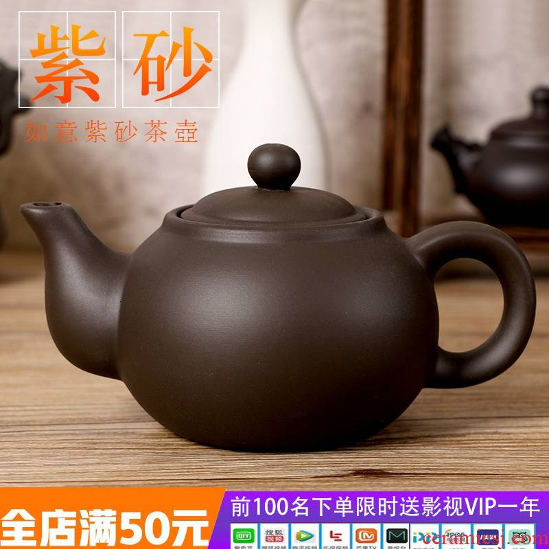 Four] [buy one, get the large capacity quality goods are it large - sized ceramic teapot yixing hand pot kung fu purple sand teapot