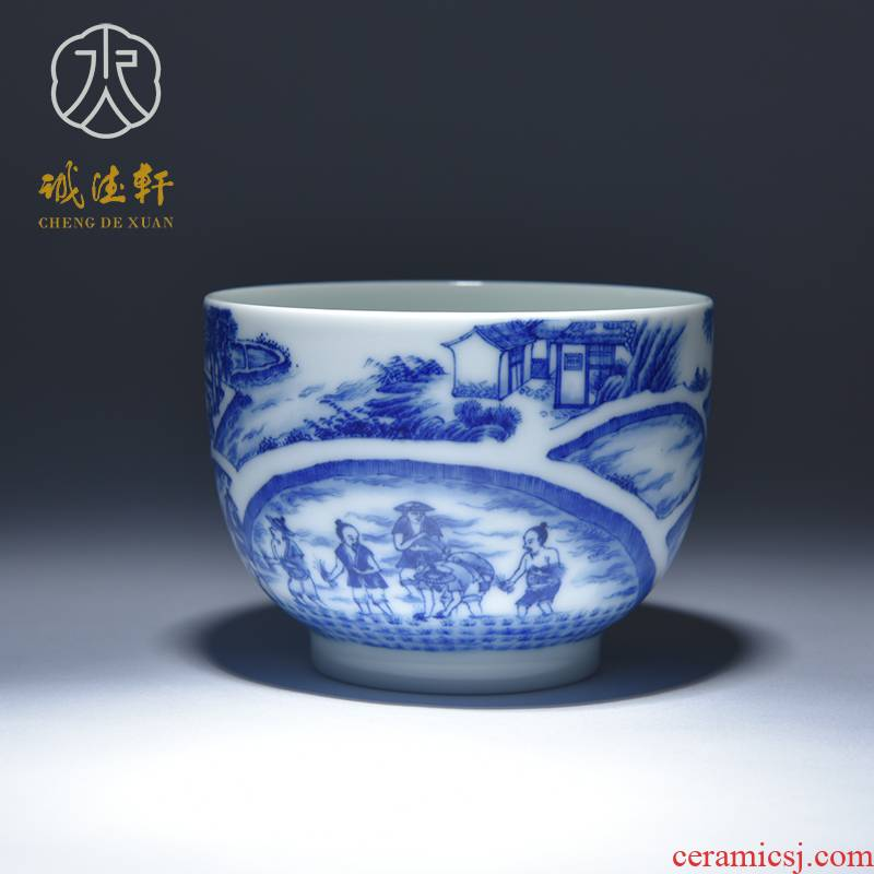 Cheng DE hin kung fu tea set, jingdezhen blue and white porcelain pure hand - made master tasting cup 244 big spring when appropriate