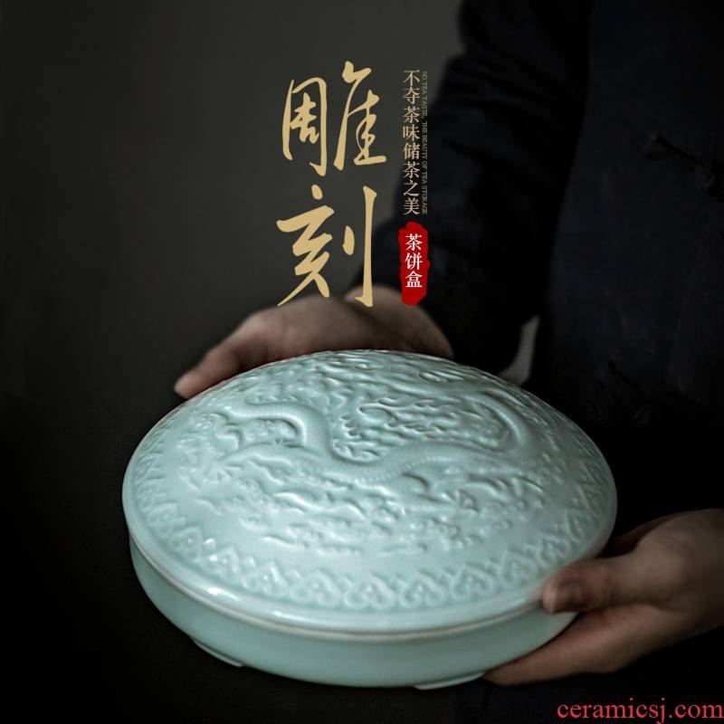Jingdezhen shadow blue its ceramic tea box caddy fixings tea tea cake tea tray tea accessories