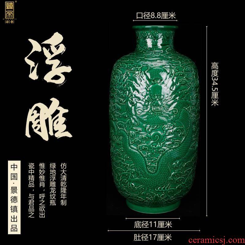 Jingdezhen green embossed YunLongWen idea gourd bottle imitation the qing qianlong years antique antique crafts boutique home outfit