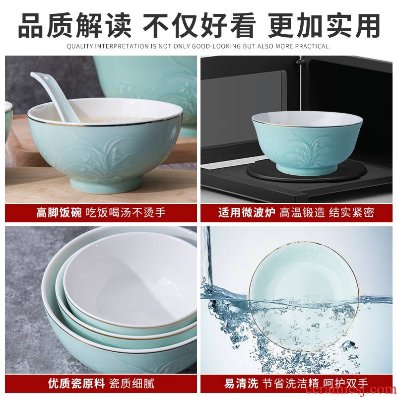A Chinese bowl of tableware suit household dishes longquan celadon bowl composite ceramic bowl dishes soup bowl