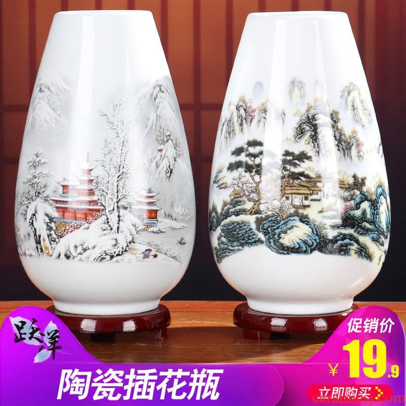 Jingdezhen ceramics vase furnishing articles dried flower arranging flowers sitting room TV ark, trinkets, rich ancient frame flower flower