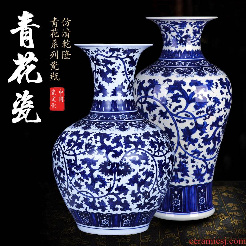 Jingdezhen ceramics hand - made landing large blue and white porcelain vase sitting room of Chinese style household act the role ofing is tasted furnishing articles TV ark