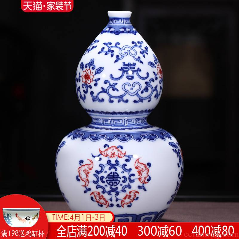 Jingdezhen ceramics into a Chinese style of the ancients live figure gourd vases, furnishing articles home sitting room adornment handicraft restoring ancient ways