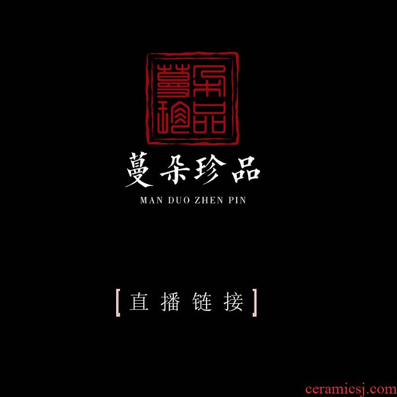 Tendril ceramic live links to 10 yuan