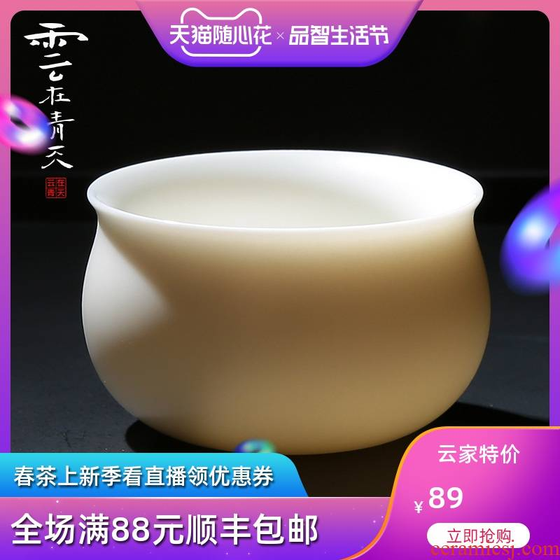 Since raw glaze three foot butyl dehua white tea cup, jade porcelain ceramic personal single master sample tea cup cup