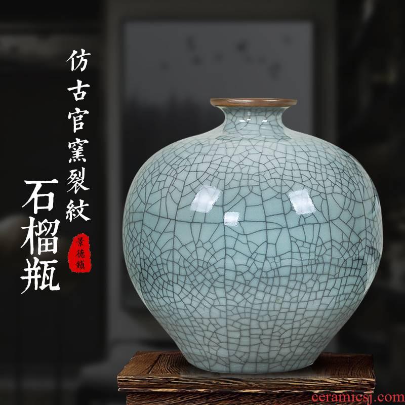 Jingdezhen ceramics pomegranate bottles of archaize up crack vases, flower arrangement home sitting room adornment crafts