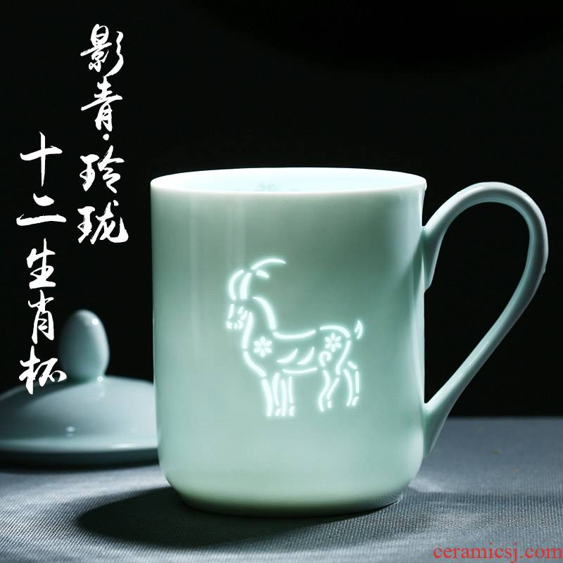 Jingdezhen shadow green and exquisite porcelain teacup creative zodiac ceramic cups with cover office cup tea cup gift cups