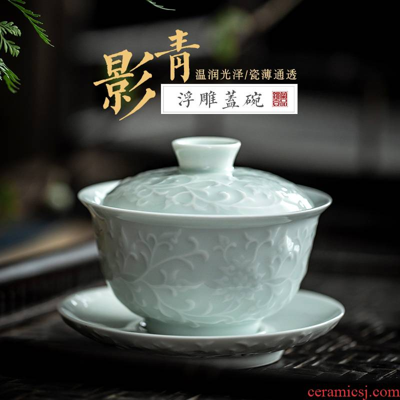 Shadow blue white porcelain carving tureen single jingdezhen only three tureen tea cups kunfu tea ware bowl with cover a single