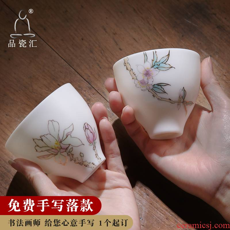Dehua porcelain remit to burn white porcelain hand - made paint zen tonic sample tea cup white porcelain tea set private custom kung fu tea cups