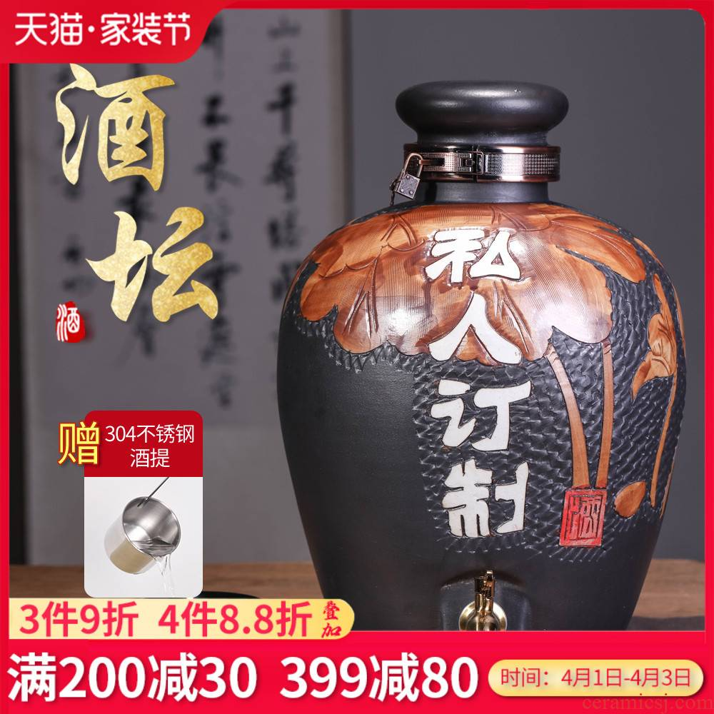 Jingdezhen ceramic jars bottle mercifully wine restoring ancient ways is 20 jins 30 jins of 50 kg household sealed empty storage liquor