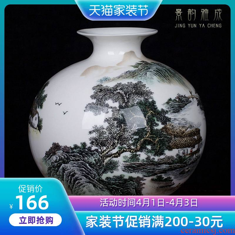 Jingdezhen ceramic landscape vase Chinese porcelain vase floret bottle porch decoration small place desktop sitting room