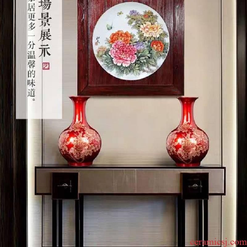 Jingdezhen porcelain furnishing articles, 0015 (880 yuan) a single