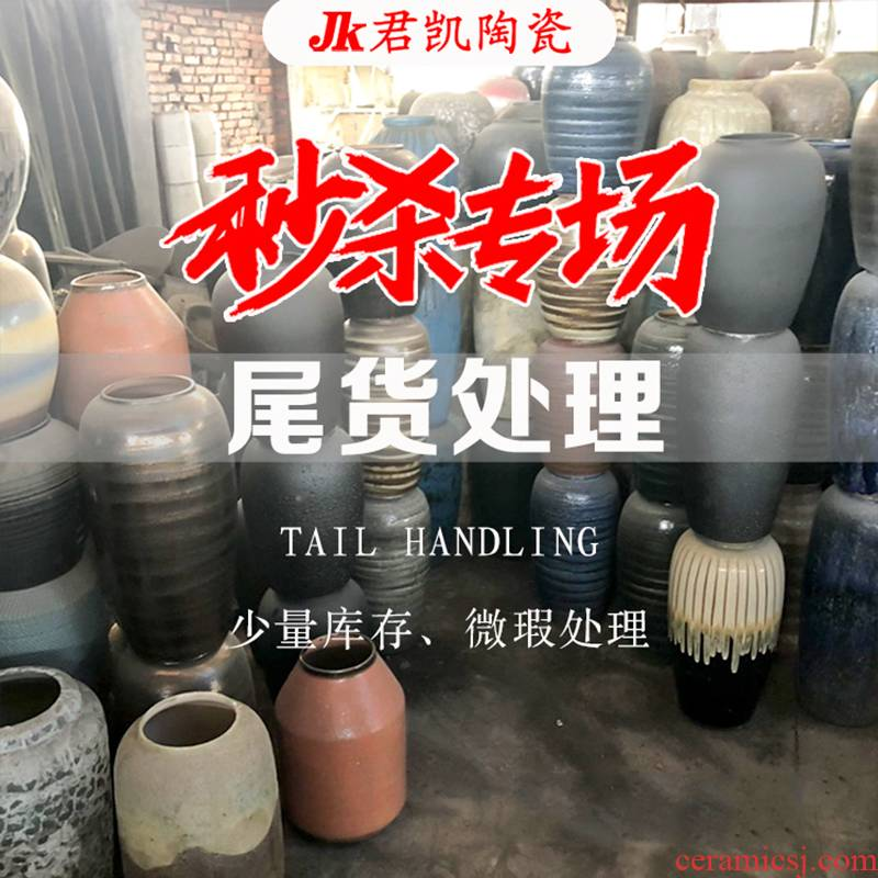 Jun kai ceramic studio 10 yuan only wrong links do not pat