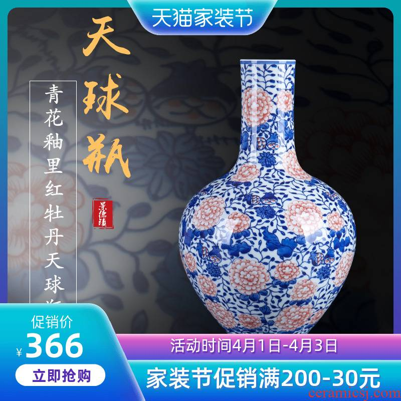 I and contracted blue and white porcelain of jingdezhen ceramics youligong home sitting room flower vase peony vase furnishing articles