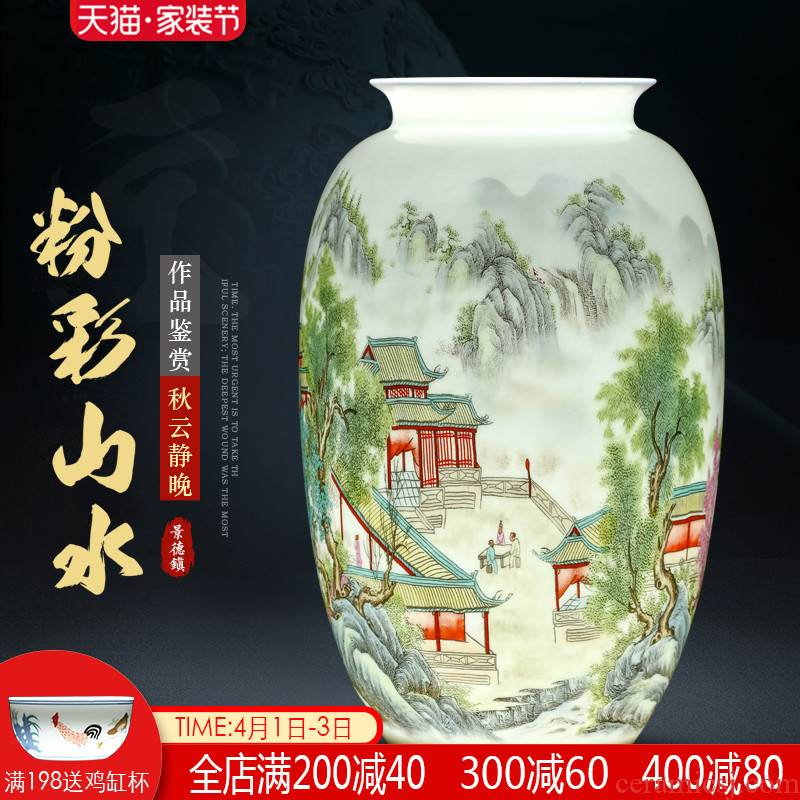 Jingdezhen ceramics pastel landscape thin foetus floret bottle furnishing articles sitting room of dried flower arranging flowers Chinese wine crafts
