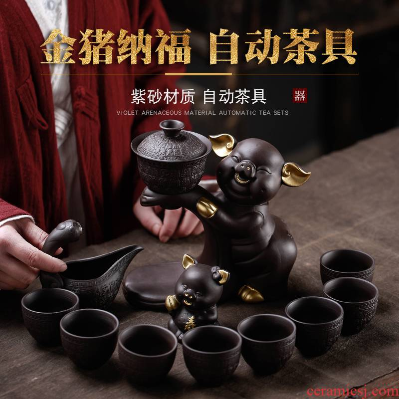Purple sand tea set automatically suit household lazy anti ironing all half kung fu tea set ceramic cups of tea is contracted