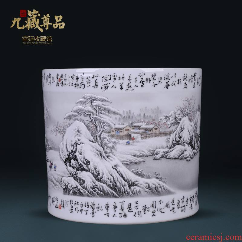 The Master of jingdezhen ceramics hand - made snow brush pot sitting room porch study Chinese style decoration vase furnishing articles