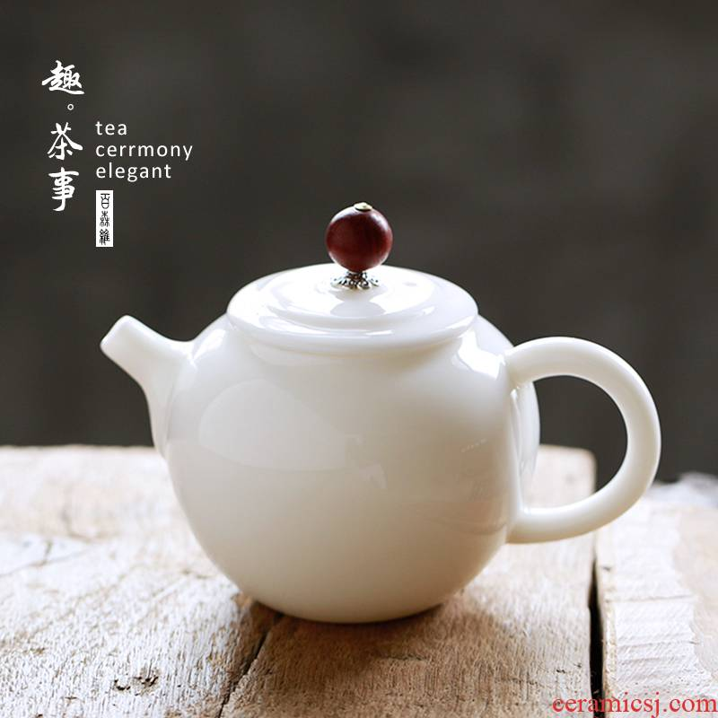 Archaize home dehua white porcelain suet jade teapot tea filter remove kung fu tea set small ceramic teapot single pot