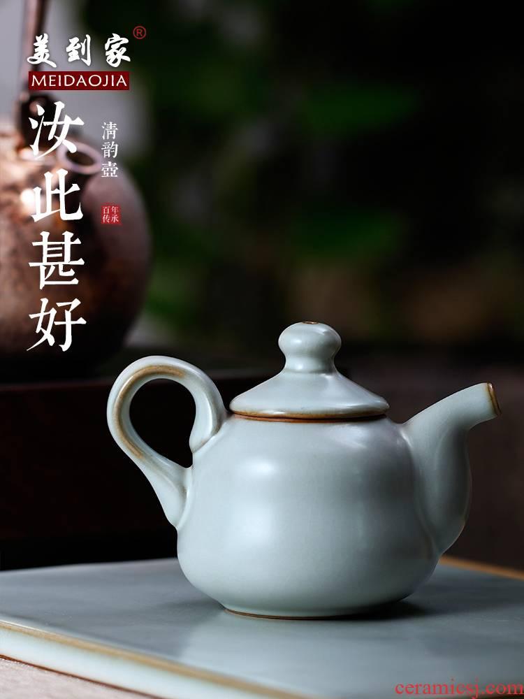 Beautiful home tea set your up on the teapot kunfu tea will keep manual single pot of ice to crack ceramic household porcelain