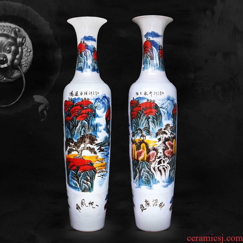 Jingdezhen ceramics hand - made sunrise sitting room of large vase villa decoration furnishing articles opening gifts
