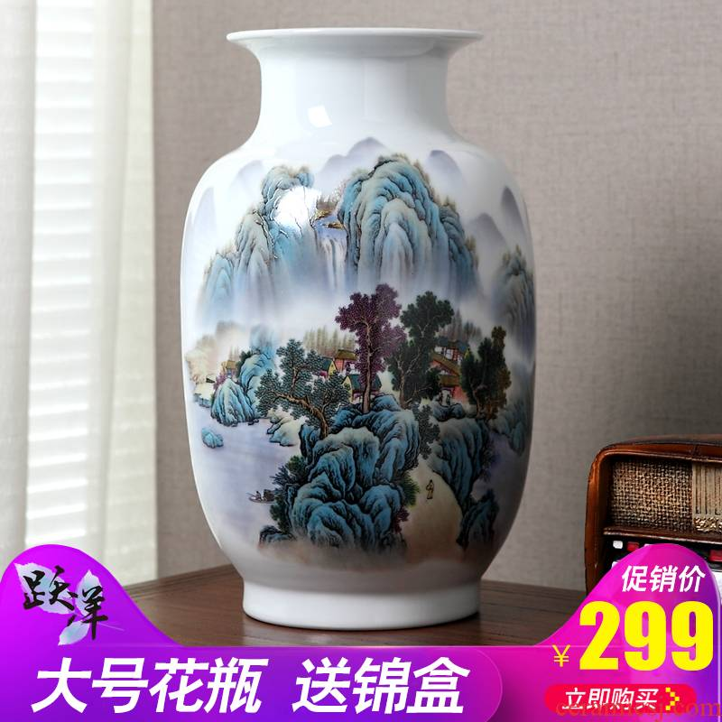 Jump the 】 household act the role ofing is tasted jingdezhen ceramics vase furnishing articles creative flower arrangement sitting room restaurant decorative arts and crafts