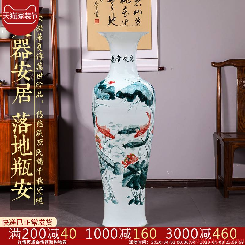 Jingdezhen ceramic hand - made landing big vase for years for home furnishing articles hotel lobby decoration gb0 sitting room