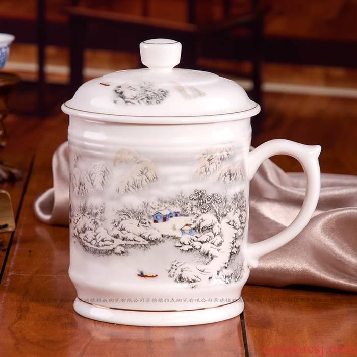Jingdezhen ceramics large ipads porcelain cup with cover office man a cup of tea cups porcelain cup