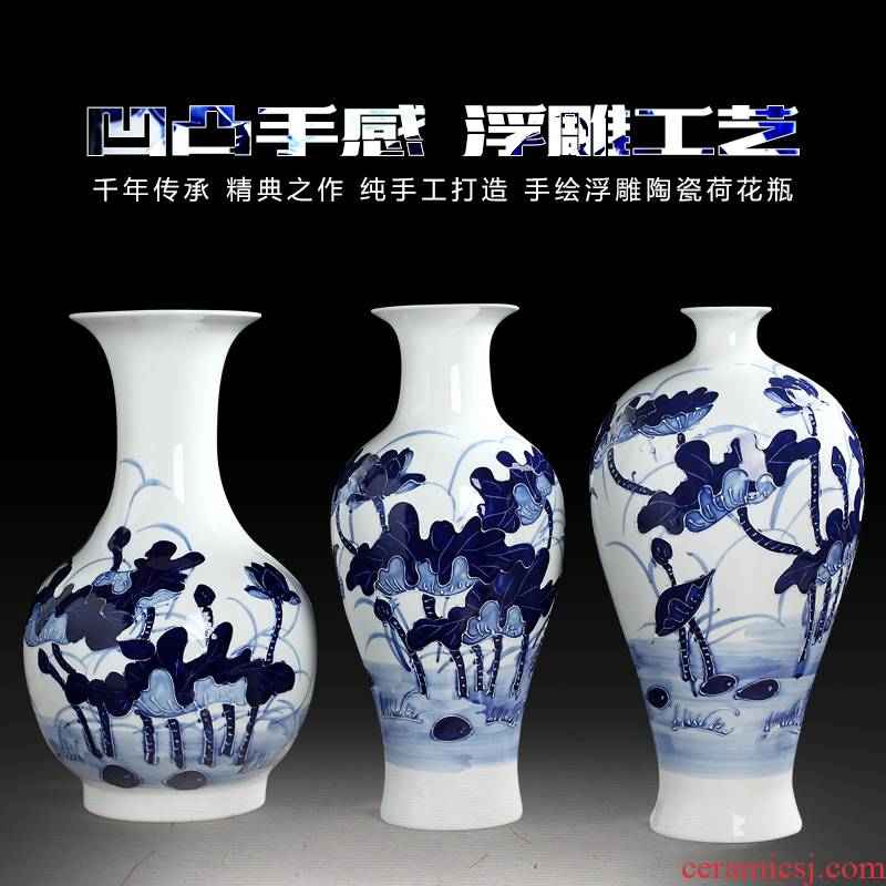 Relief crafts checking pottery and porcelain vase of blue and white porcelain of jingdezhen Chinese hand - made decorative sitting room place flower arrangement